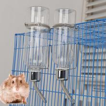 Питомец грызун мышей бегущий хомяк Песчанка крыса игрушка из нержавеющей стали 180 мл 350 мл Питьевая соломинка бутылка для воды питатель крыса, хомяк