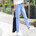 New Spring Summer 2016 Loose Jeans Large Casual Pants Long Elastic Waist Pants Skull Women Denim Harem Pants Red Stripe Cuffs