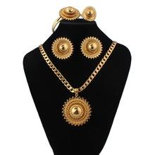 Zestawy biżuterii ślubnej etiopii kolczyki + pierścionek + wisiorek + bransoletka biżuteria ze złotym wypełnieniem zestawy biżuterii ślubnej afryki sudanu nigerii kenii tanie tanio Moda Klasyczny Big size JINGTHAI Ślub Miedzi Kobiety Naszyjnik kolczyki Okrągły earrings+ring+pendant copper earrings+ring+pendant+bangle