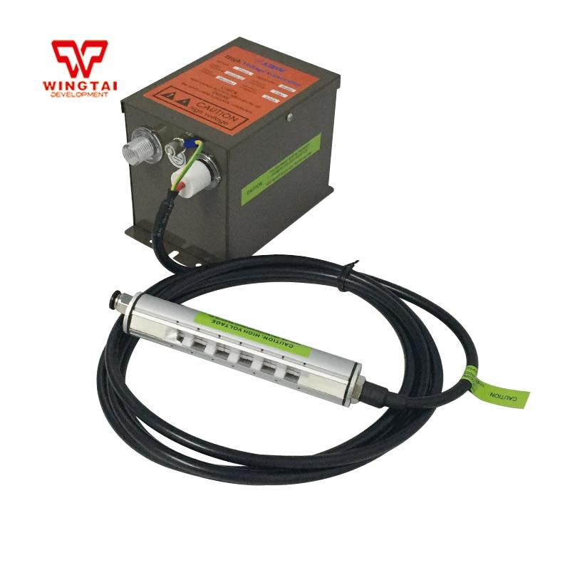 600mm*660mm High Voltage Gravure Printing Used Anti Static Ion Bar/Eliminator With Transformer недорого