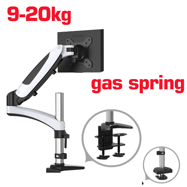 Aluminum 27 9-20kg 360 rotate 2 arm clamp grommet gas spring gas strut lcd tv table mount monitor screen desktop mount bracketAluminum 27 9-20kg 360 rotate 2 arm clamp grommet gas spring gas strut lcd tv table mount monitor screen desktop mount bracket