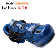 TIEBAO Bicycle Shoes MTB Cycling Shoes Men Athletics Zapatillas Sapatilha Ciclismo Mountain Bike Self-locking Shoes for Riding