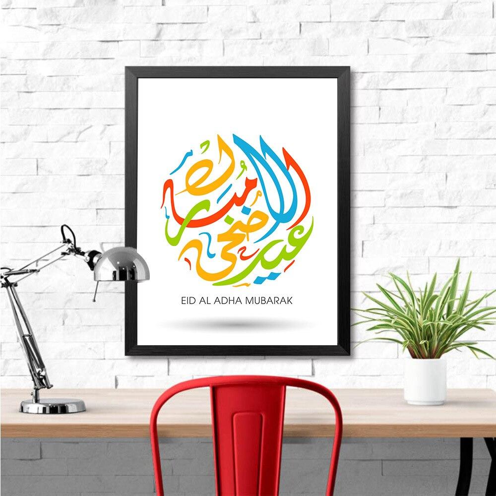 Muslimischen Eagles Leinwand Rahmen Gemalte Wohnzimmer Schlafzimmer Dekorative PaintingsYH055China Mainland