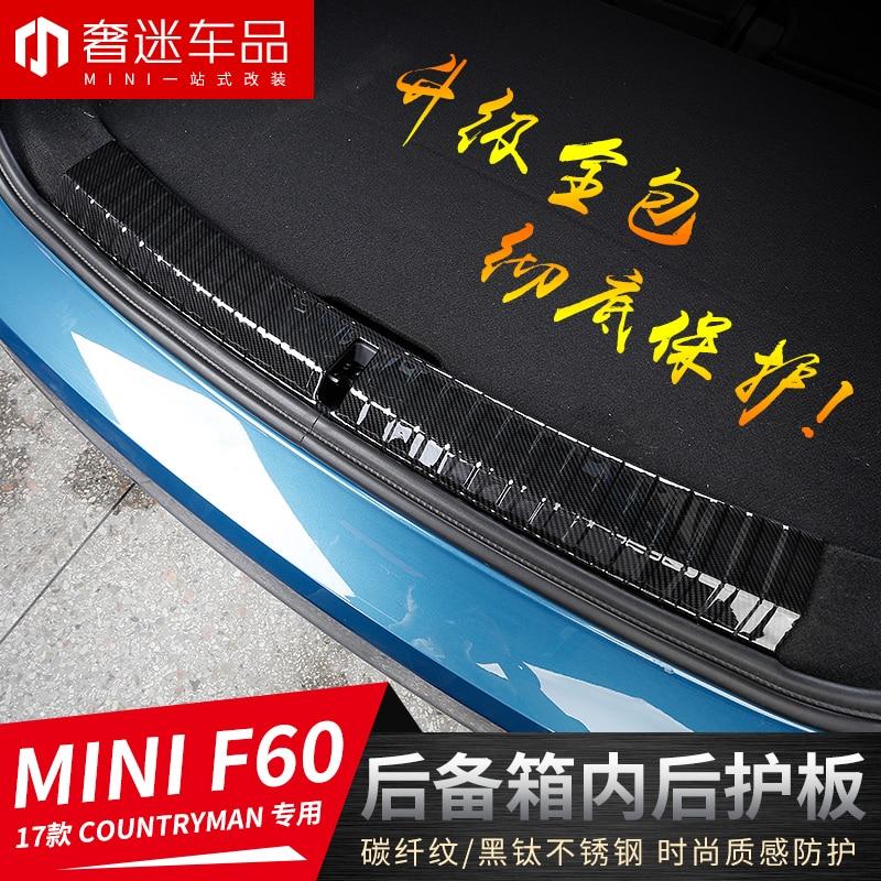 1pcs special size Carbon fiber Black titanium Car trunk threshold bar rear guard bumper protection for BMW MINI countryman F60