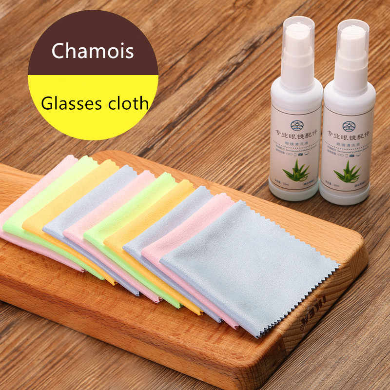5 pcs/lots High quality Chamois Glasses Cleaner 175*145mm Microfiber Glasses Cleaning Cloth For Lens Phone Screen Cleaning Wipes