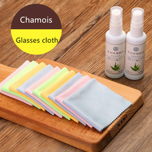 5 pcs/lots High quality Chamois Glasses Cleaner 175*145mm Microfiber Glasses Cleaning Cloth For Lens Phone Screen Cleaning Wipes 2pc microfiber cleaner cleaning cloth for phone screen camera lens eye glasses lens