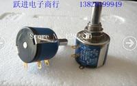 BELLA Imported MIDORI HP 16 3T 2 10K Multi Turn Potentiometer New Original 3 Laps