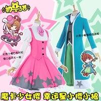 STOCK 2017 Anime Cardcaptor Sakura KINOMOTO SAKURA Ri Syaoran Cosplay Magical Girl Costume Halloween Carnival