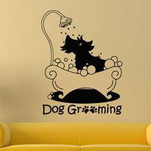 Dog Grooming Wall Sticker Pet Salon Decal Vinyl Pets Shop Mural Art Interior Decor AY1309