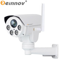 PTZ 960P Outdoor IP CAMERA Wifi Wireless Indoor HD Camera Pan Tilt Rotation 4PCS Array Night