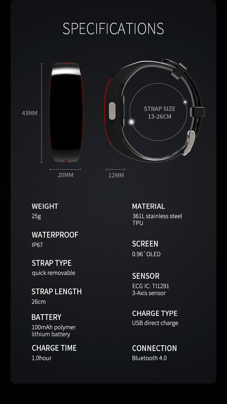 Professional Sport Smart Bracelet 15