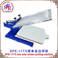 006203—SPE-11TX one color screen printing machine