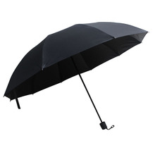 Double-layer three-fold umbrella 10 bones thick solid thickening business rain dual-use sunshade double big black