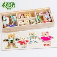 Montessori Educational Dress Jigsaw Toy For Children Boys Girls Cartoon 4 Rabbit Bear Change Clothes Wooden