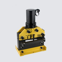 CWC 150 유압 절단기 Busbar 가공 기계 구리 행 절단기 구리 및 알루미늄 절삭 공구|유압도구|   -
