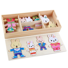 Wooden Puzzle Set Baby Educational Toys Bear Rabbit Changing Clothes Puzzles Kids Children's Wooden Toy