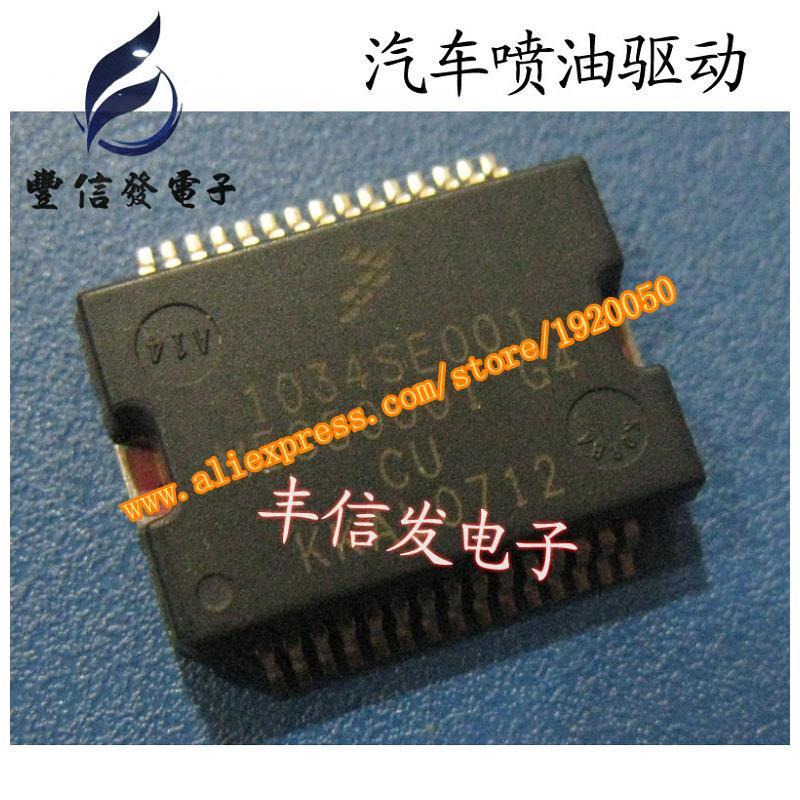 1034SE001 MEC50U01 Ford Mondeo car body computer board injector driver chip