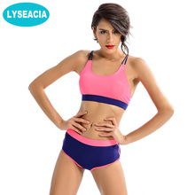ff3a085742dc8 LYSEACIA S-XL Pink Bikini Push Up Backless Swimwear Women Padded Top + Swim  Shorts