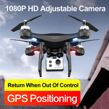S2 5MP 1080P Wide drone gps Angle WIFI FPV  Camera GPS mini drone Follow RC Drone Quadrocopter drones with camera hd helicopter