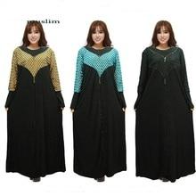 2018 Bat Sleeve Adult Fashion Abaya Chiffon Abayas Muslim Elegant Diamonds lace Clothing Female Islamic Arab Chiffon Dress W573
