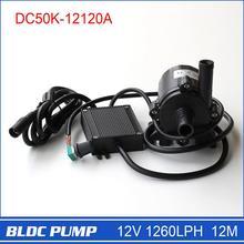DC50K-12120A hochdruck kleine Kreiselwasserpumpe, 100% wasserdicht, 24 stunden dauerbetrieb, einfache Wartung