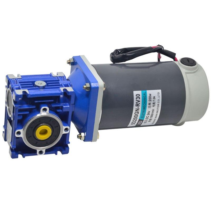 200 w DC motoréducteur RV30 faible vitesse moteur avec auto-verrouillage peut ajuster la vitesse moteur 12 v 24 v miniature moteur