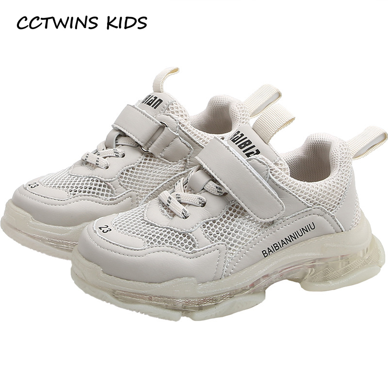 CCTWINS Kids Shoes 2019 Autumn Fashion Girls Clearance LED Shoes Boys Casual Can Rechargeable ...