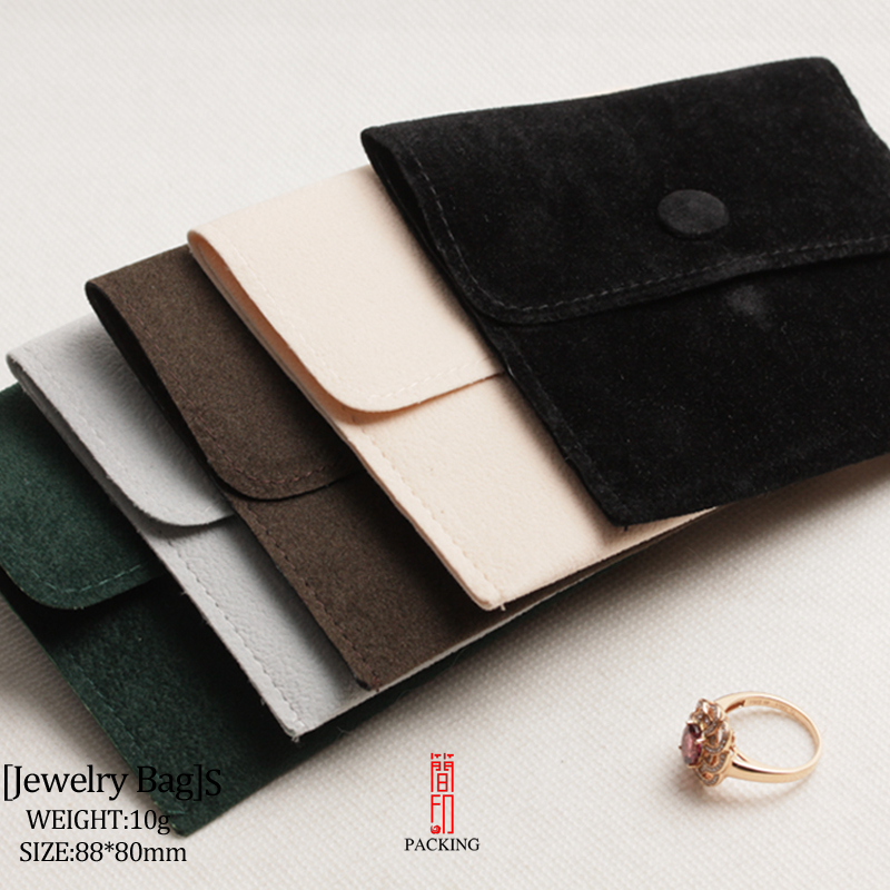 6pcs/lot Gree Beige Brown Grey and Black Color Velvet Pouches Jewellery Bag or Storage Bags organizer Bag