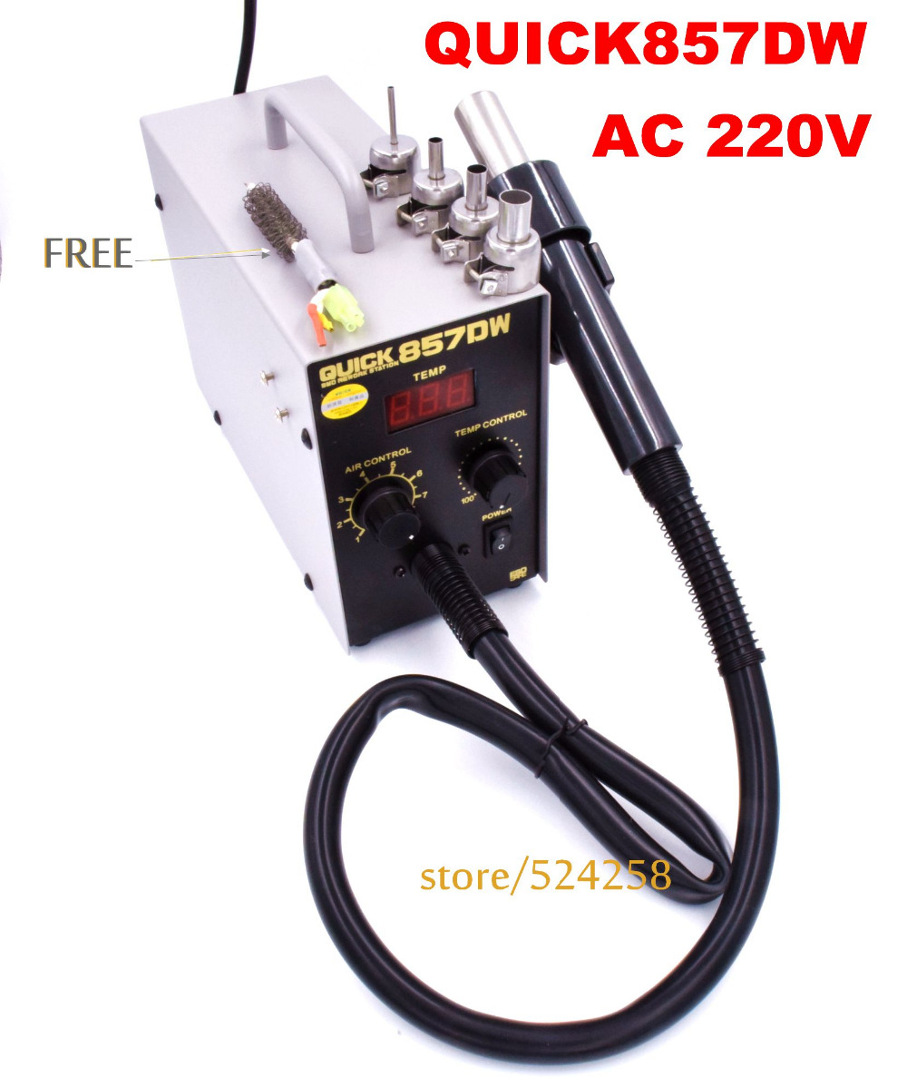 QUICK High Quality 857DW Adjustable Hot Air Gun Station with Helical Wind 580W SMD rework station