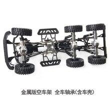 1:10 моделирование 6*6 металла Обновление восхождение Дистанционное управление автомобиль пустой Рамки модель игрушки модель автомобиля