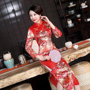 a0234b669c2 Product Offer. Элегантный Для женщин с цветочным принтом свадебное платье  ...
