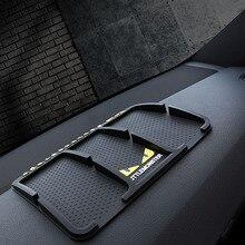 Автомобиль скольжению колодки эмблема Нескользящие площадку Резина Мобильная Важная палка Dashboard Non-антискользящий коврик Pad интерьерная для хранения аксессуары