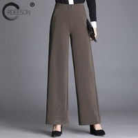 ORDEESON Wide Leg Pants Plus Size Loose Pants High Quality Women Fashion 2018 Korean Trousers Solid Summer Flowy Pants Casual