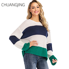 Winter Knitted Sweater Women Casual O-neck Long Sleeve Striped Loose Plus Size Pullovers Sweater Ladies Fashion Sweet Sweater