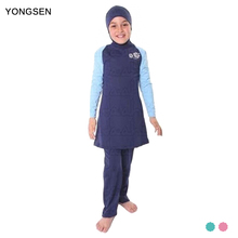 YONGSEN Islamic Swimwear Islamic Swimsuit Girls Hijab Full Coverage Swimwear Muslim Swim Beachwear Burkinis