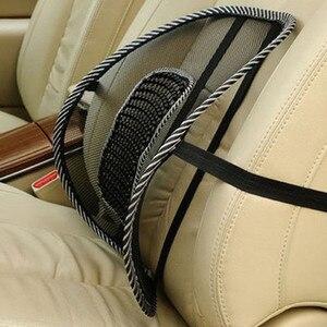 Mesh Cloth Car Seat Cushion Lu