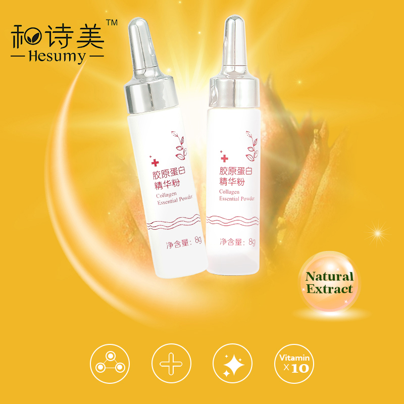 Skin Care Pure Collagen Essential Powder Anti Wrinkle Face Care Anti Aging Collagen Whitening Moisturizing Hyaluronic Acid 16g