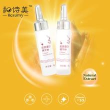 Anti Wrinkle Anti Aging Collagen Moisturizing Hyaluronic Acid