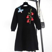 Sruilee Новинка 2017 года взлетно-посадочной полосы Марка Дизайн женское платье черный вязаный Платья для женщин Пуловеры для женщин цветы Вышивка джемпер Неделя моды S128