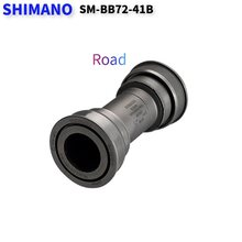 Shimano BB72-41B yol Hollowtech II alt braket Press-Fit BB72(China)