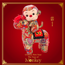 1pack Monkey on Horse Chinese Tradition Toy China Fashion Greeting Gift, 40cm total Height