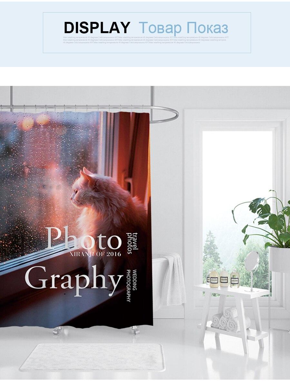 Shower Curtain (11)