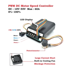 DC10-55V MAX 60A PWM Motor Speed Controller 0~100% Adjustable Drive Switch Board four light high voltage board blue dc10 29v