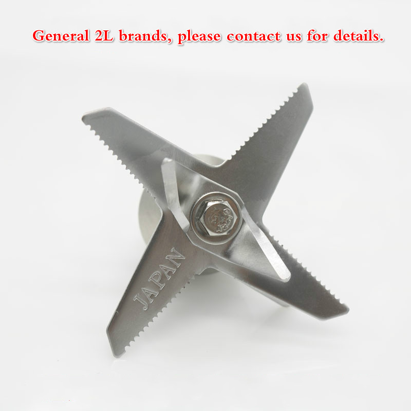 blades for G5200/G2001 Blenders machine spare parts Blender Cutter Head for 2L Jar juicer mixer c k tools 395041 spare blades for 430004 kabifix stripper cutter