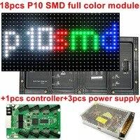 Бесплатная доставка 18 шт. P10 SMD RGB полный Цвет светодиодный Панель Дисплей модуль + 3 шт. источника питания + 1 шт. управления карту для внутренн