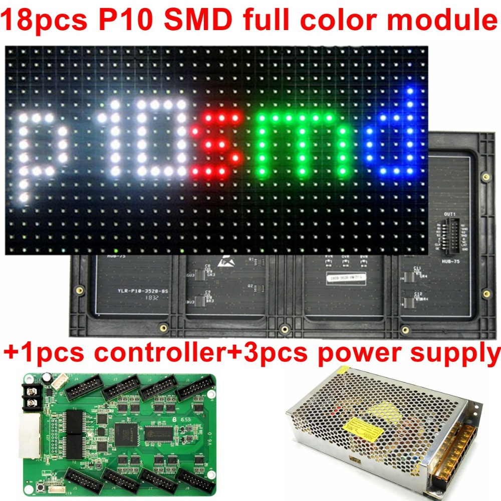 Free Shipping 18PCS P10 SMD RGB Full Color LED Panel Display module +3pcs power supply +1pcs control card for Indoor LED Screen diy kit p10 led display advertising outdoor full color module 4 pcs d10 control card 1 pcs jn power supply 1 pcs