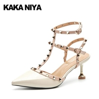 Slingback Ankle Strap Beige T Rivet High Heels Heart Strappy Pumps Patent Leather Pointed Toe Italian
