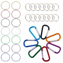 High Quality 1 Set Aluminum Carabiner D-Ring Key Chain Clip Portable Camping Keyring Snap Hook Outdoor Travel Kit #277196