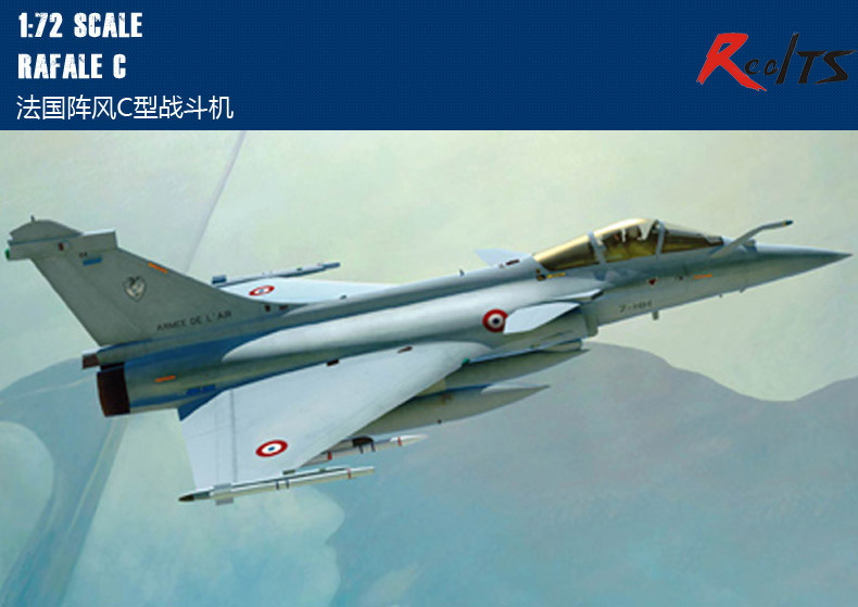 RealTS HobbyBoss MODEL 1/72 SCALE military models #87246 Rafale C plastic model kit цена