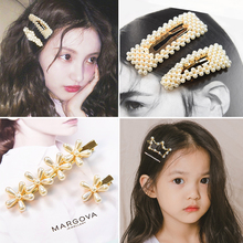 Raindo Newest 2019 4Pcs/set Pearl Metal Women Hair Clip Barrette Hairband Hairpin Headdress for women girls Accessories